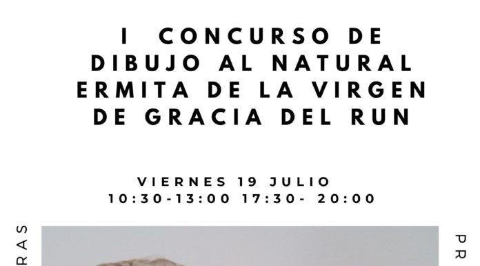 """Cartel del I concurso de dibujo al natural """"Ermita de la Virgen de Gracia"""" cuyos premios se entregarán esta noche"""