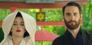 Un fotograma de la película Los Japón